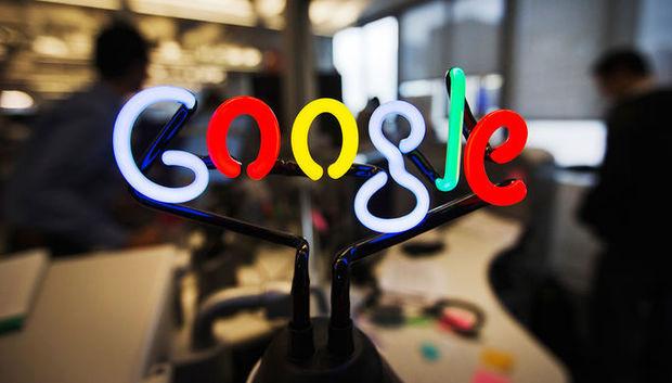 """Google"""" Trampa cavab verdi"""