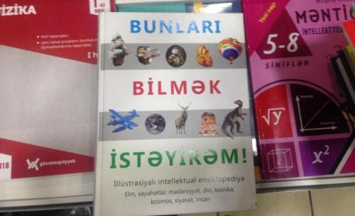 Azərbaycanda uşaq ensiklopediyasında biabırçı səhv – FOTOFAKT