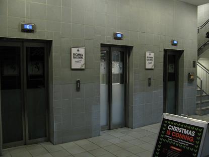 Qüdrət Şükürovun lift korrupsiyasına görə ABŞ-da istintaq başladı