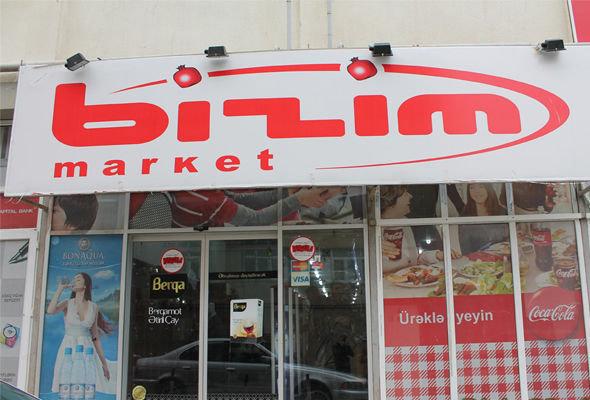 """""""Bizim Market""""dən növbəti fırıldaq zirvəsi (FOTO)"""