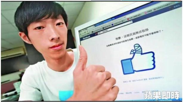 """""""""""Facebook"""" hesabını canlı yayımda siləcəyəm"""" — Tayvanlı haker Zukerberqə meydan oxudu (FOTO)"""