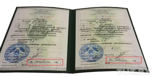 Bu Azərbaycan universitetinin diplomu Türkiyədə tanınmır – SƏBƏBLƏR