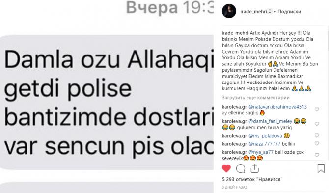 Damlanın prodüseri İradə Mehrini intim videoları ilə şantaj edir - FOTO, VİDEO