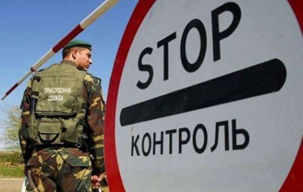 İnterpolun axtardığı azərbaycanlı Ukraynada tutuldu
