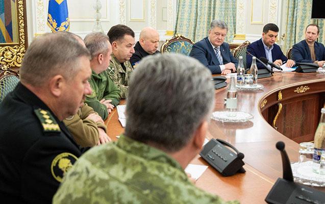 Ukraynada hərbi vəziyyət elan edildi