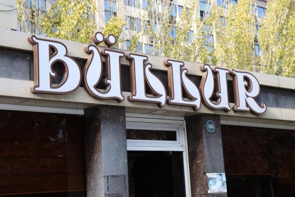 Eldar Mahmudovun və deputatın restoranları sökülür