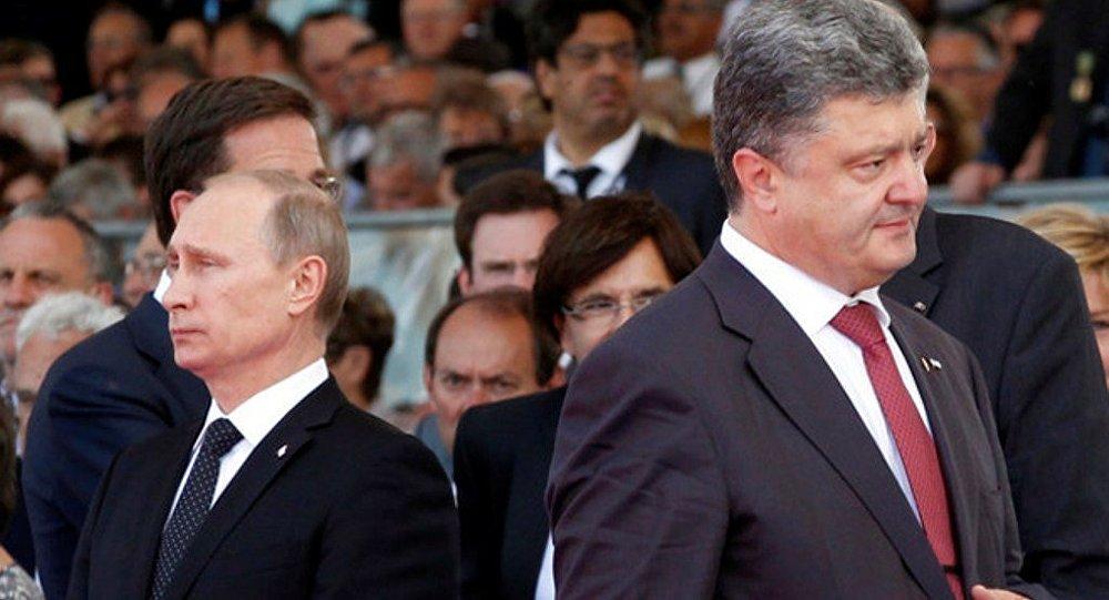 """Ukrayna ilə Rusiya arasında daha bir """"körpü"""" yandırıldı – Poroşenkodan radi ..."""