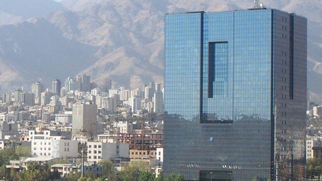 Mərkəzi Bank: İranın borcları azalıb