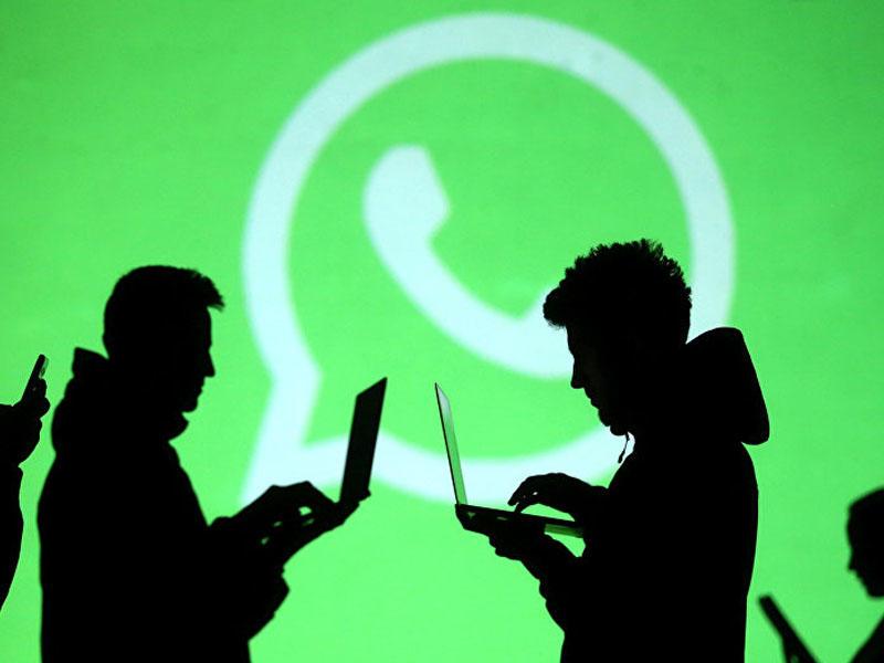 """""""WhatsApp""""dan yenidən virus yayılır"""