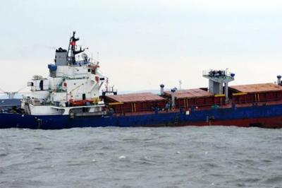Türkiyə sahillərində gəminin batmasının səbəbini açıqlandı