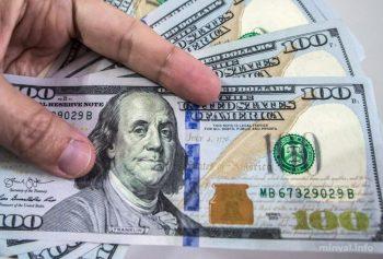 Dolların avqustun 9-na olan məzənnəsi açıqlanıb