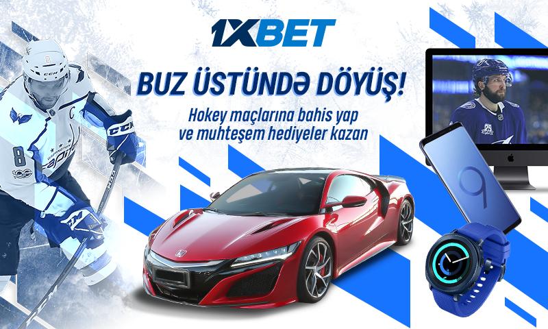 1xBet'in yeni aksiyasında Honda NSX idman avtomobilini qazanın