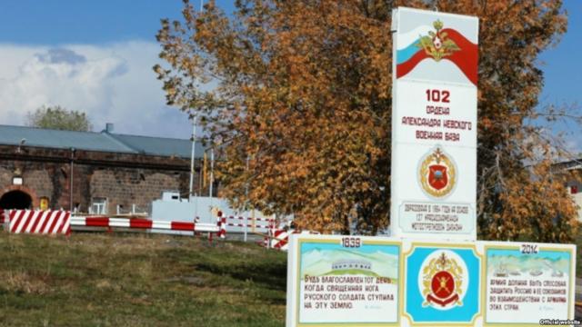 Ermənistanda rus hərbçini vuran şəxslə bağlı yeni MƏLUMAT