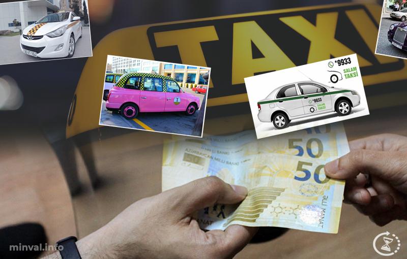 Bakıda taksi şirkətləri gedişhaqqı tariflərini artırdı