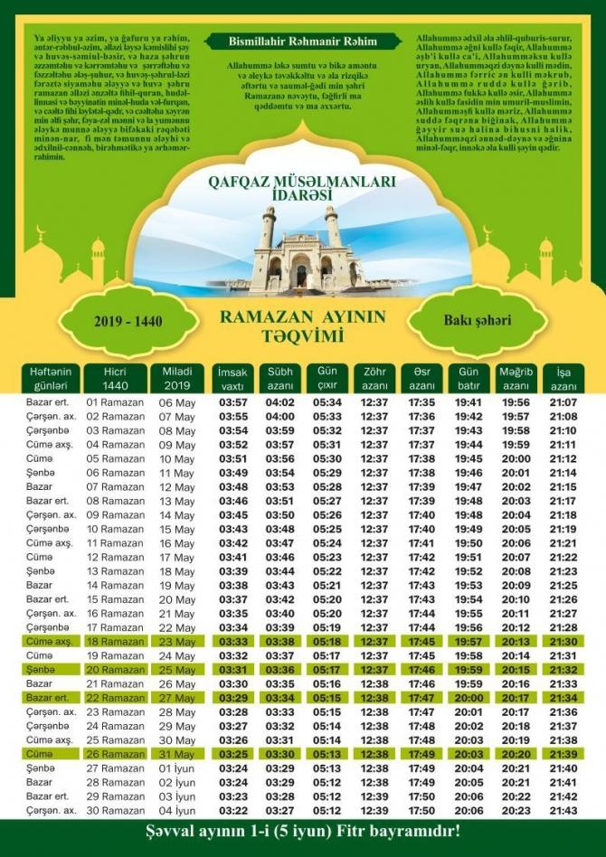 Ramazan ayının təqvimi açıqlanıb – CƏDVƏL
