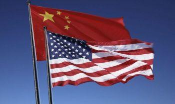 ABŞ Çinlə ticarət sahəsində danışıqları bərpa edib