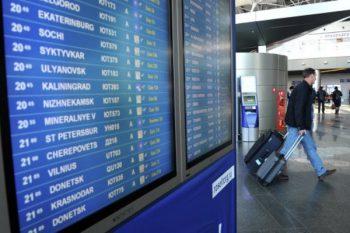 Azərbaycanlı biznesmen Belarusdan deportasiya edildi