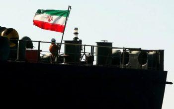 ABŞ İran gəmisi barədə Yunanıstana xəbərdarlıq etdi
