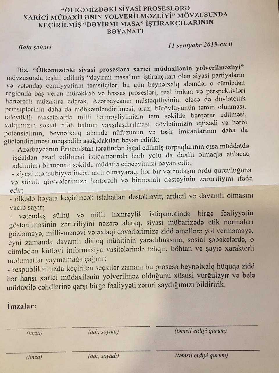 İqtidar və müxalifət birgə sənəd imzaladı – Video, Foto