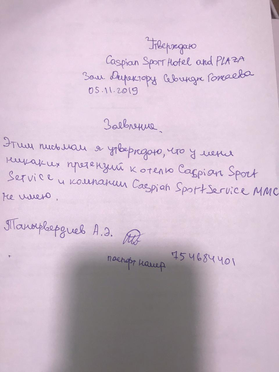 """""""Caspian Sport Hotel""""-də qalmaqal – Polisin 15 min pulu oğurlandı – TƏFƏRRÜAT"""