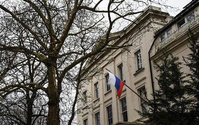 Rusiya Britaniya XİN-in bəyanatını tənqid etdi